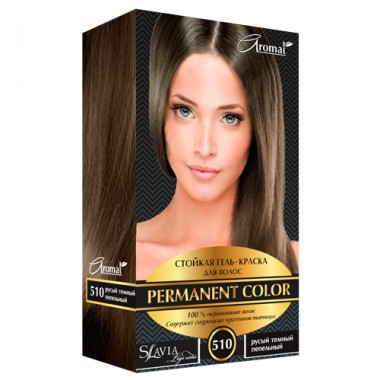 Гель-краска для волос Славия тон русый темный пепельный (код оттенка 510)