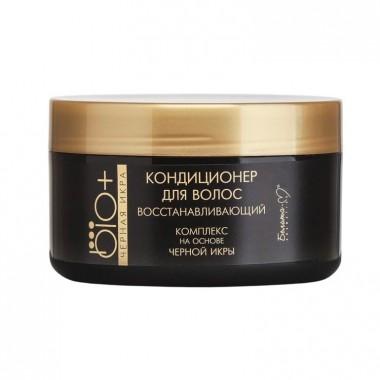 Кондиционер для волос восстанавливающий Bio + Черная икра