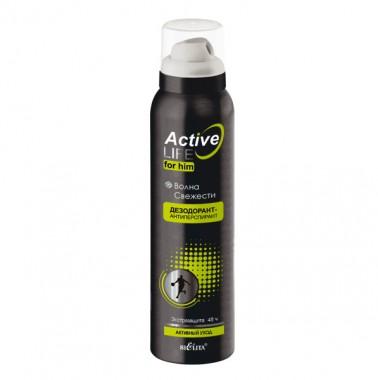 Дезодоран-антиперспирант - Волна свежести для мужчин (аэрозоль), Active life Белита