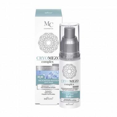 Заказать МезоКрем-філлер для обличчя зволоження 72 години + розгладження зморшок, Беліта Cryomezo complex недорого