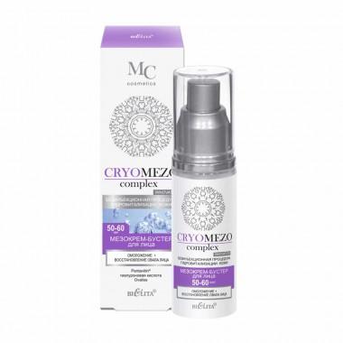 Заказать МезоКрем-бустер для обличчя омолодження + відновлення овалу обличчя, Беліта Cryomezo complex недорого