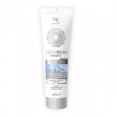 Заказать Кріопілінг досконале очищення + рівна шкіра для обличчя, шиї і декольте, Беліта Cryomezo complex недорого