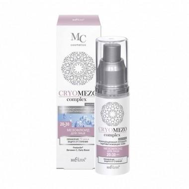 Заказать МезоФлюїд для обличчя зволоження 72 години + захист від старіння, Беліта Cryomezo complex недорого