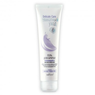 Гель для гоління непінистий для всіх типів шкіри Делікатний догляд Беліта