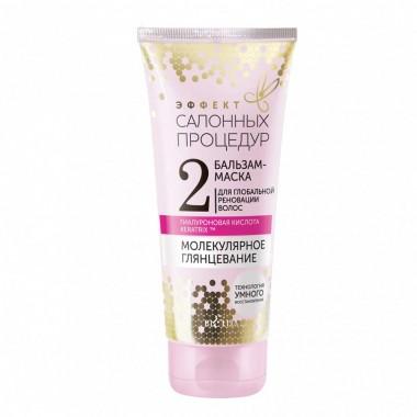 Заказать Бальзам-маска для глобальної реновації волосся Молекулярне глянцювання, Ефект салонних процедур для волосся Беліта недорого