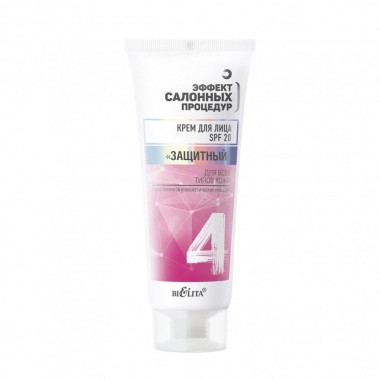 Заказать Крем для лица SPF 20 Защитный для всех типов кожи, Эффект салонных процедур Белита недорого