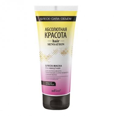 Блеск-маска 3-х минутная для интенсивного укрепления и кристального сияния волос, Hair Sensation Белита