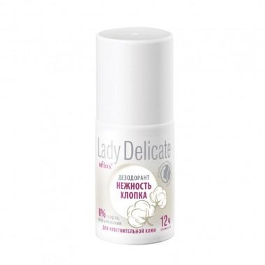 Дезодорант Ніжність бавовни для чутливої шкіри Roll-On Lady Delicate Беліта