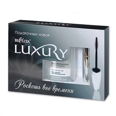 Подарочный набор Luxury (мицеллярная вода, тушь для ресниц Королевский объем), Белита