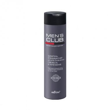Шампунь-кондиціонер для всіх типів волосся Свіжість і зміцнення, Mens Club Беліта