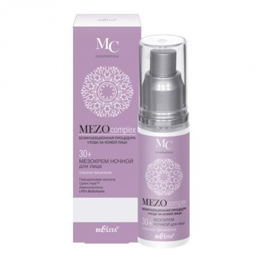 Мезокрем нічний для обличчя 30+ Глибоке зволоження, Mezocomplex Беліта