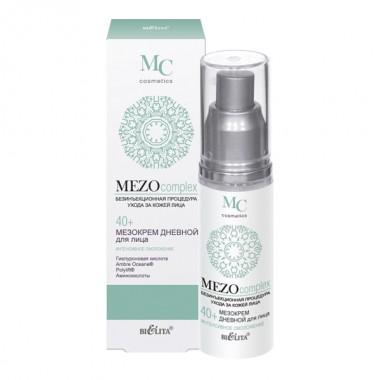 Мезокрем денний для обличчя 40+ Інтенсивне омолодження, Mezocomplex Беліта