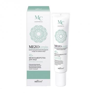 Мезосироватка для обличчя 40+ Інтенсивне омолодження, Mezocomplex Беліта