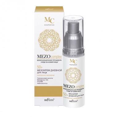 Мезокрем денний для обличчя 50+ Комплексне омолодження, Mezocomplex Беліта