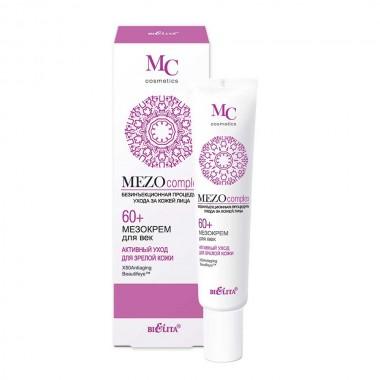 Заказать Мезокрем для повік 60+ Активний догляд для зрілої шкіри, Mezocomplex 60+ Беліта недорого