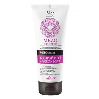 Заказать Мезомаска Швидке зростання і густота волосся, Mezo Hair complex Беліта недорого