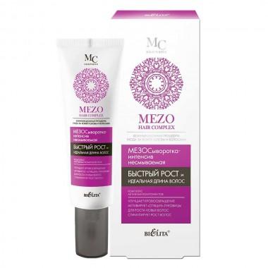 Заказать Мезосироватка-інтенсив незмивна Швидке зростання і Ідеальна довжина волосся, Mezo Hair complex Беліта недорого