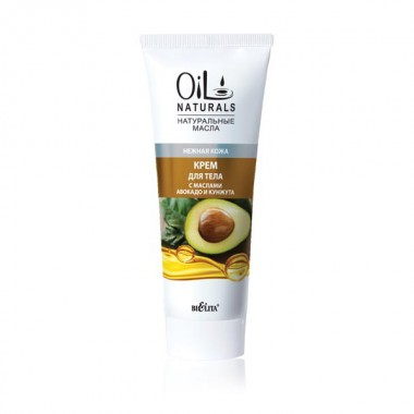 Крем для тела с маслами авокадо и кунжута Нежная кожа, Oil Naturals Белита