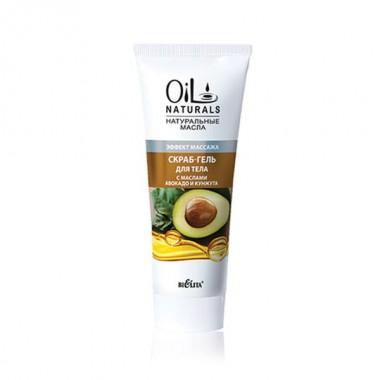 Скраб-гель для тіла з маслами авокадо і кунжуту Ефект масажу, Oil Naturals Беліта