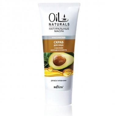 Скраб для обличчя з маслами авокадо і кунжуту Класичний для всіх типів шкіри, Oil Naturals Беліта