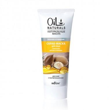 Скраб-маска для обличчя з оліями Аргана і жожоба Живлення і очищення для сухої і чутливої шкіри, Oil Naturals Беліта