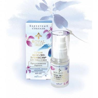 Заказать Сухое масло-эликсир для лица и шеи Прикосновение бархата, Royal Iris Белита недорого