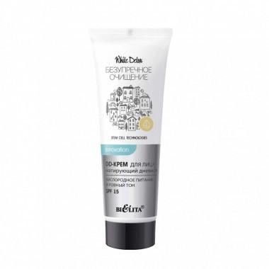 DD-крем для лица матирующий дневной Кислородное питание и ровный тон SPF 15, White Detox Белита