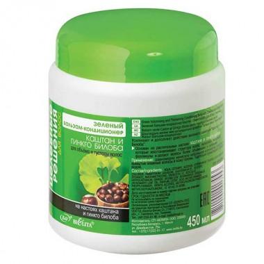 Зелёный бальзам-кондиционер для объёма и густоты волос Каштан и гинкго билоба Целебные решения для волос Белита