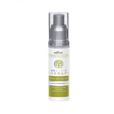 Крем-емульсія для догляду за шкірою навколо очей Organic Therapy Prof Face Care Беліта