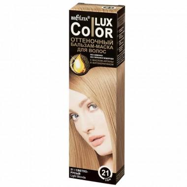 Заказать Відтінюючий бальзам для волосся тон 21 світло русий недорого