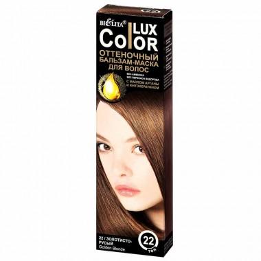 Заказать Відтінюючий бальзам для волосся тон 22 золотисто русий недорого