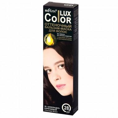Заказать Відтінюючий бальзам для волосся тон 28 шоколадно-коричневий Беліта недорого