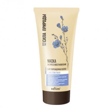 Маска экспресс-восстановление с маслом льна для поврежденных волос, Сила природы Белита