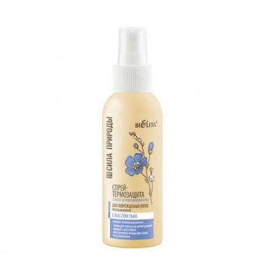 Спрей-термозащита с маслом льна для поврежденных волос с антистатическим эффектом несмываемый, Сила природы Белита