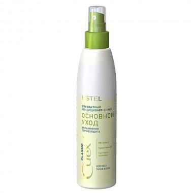 Заказать Двухфазный кондиционер-спрей Увлажнение для всех типов волос Estel Professional Curex Classic недорого