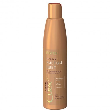 Заказать Бальзам для волос для коричневых оттенков Estel Professional Curex Color Intense недорого