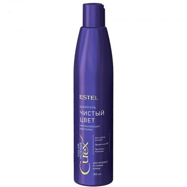 Заказать Шампунь Серебристый для холодных оттенков блонд Estel Professional Curex Color Intense недорого