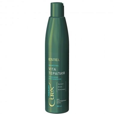 Заказать Шампунь для сухих, ослабленных и поврежденных волос Estel Professional Curex Therapy недорого