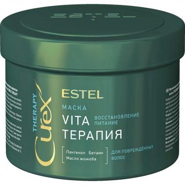 Заказать Интенсивная маска для поврежденных волос Estel Professional Curex Therapy недорого