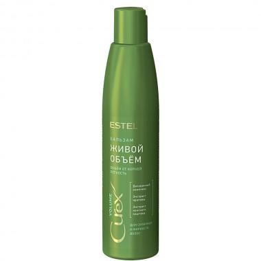 Заказать Бальзам для придания объема для жирных волос Estel Professional Curex Volume 250 мл недорого