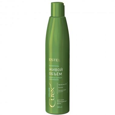 Заказать Шампунь для придания объема Для сухих и поврежденных волос Estel Professional Curex Volume 300 мл недорого