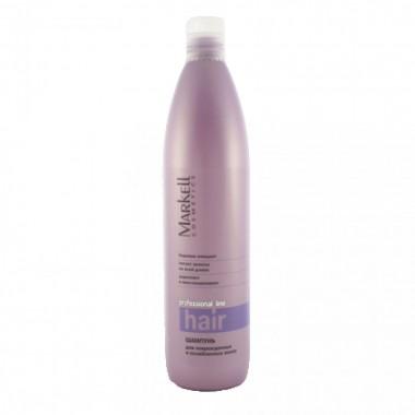 Шампунь для пошкодженого і ослабленого волосся, ProfHairLine Маркелл