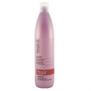 Шампунь для укрепления и стимуляции роста волос, ProfHairLine Маркелл