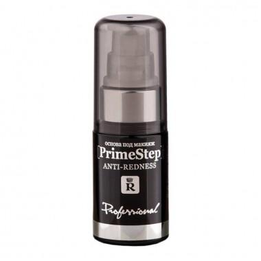 Основа під макіяж Prime Step Anti-redness тон зелений, Professional
