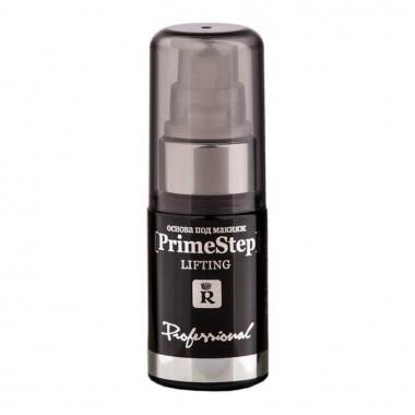 Основа під макіяж Prime Step Lifting тон бежевий, Professional