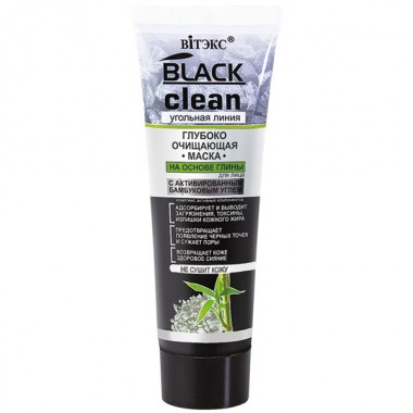 Заказать Глибоко очищуюча маска для обличчя на основі глини, Black Clean Вітекс недорого
