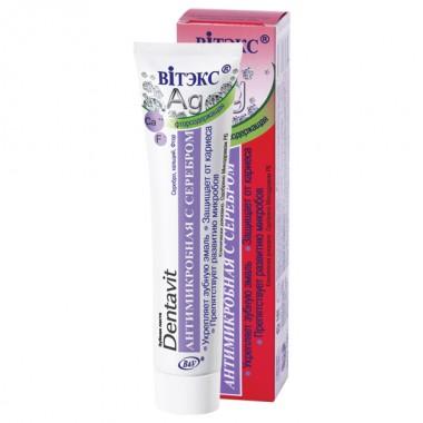 Зубна паста антимікробна з сріблом, Дентавіт Вітекс