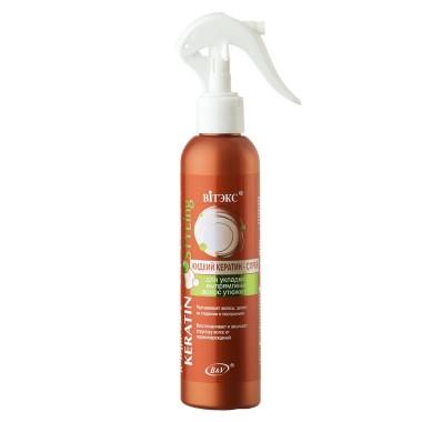 Кератин-спрей рідкий для укладки та випрямлення волосся праскою з пульверизатором, Keratin Styling Вітекс