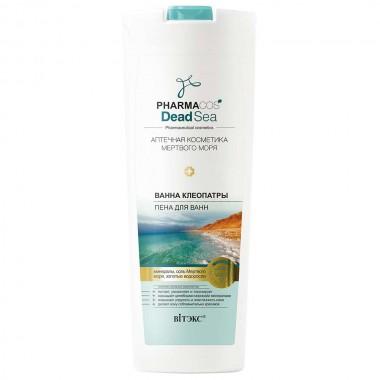 Заказать Пена для ванн Ванна Клеопатры Pharmacos Dead Sea недорого