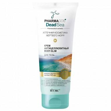 Заказать Крем антицеллюлитный Body-Slim для тела Pharmacos Dead Sea недорого